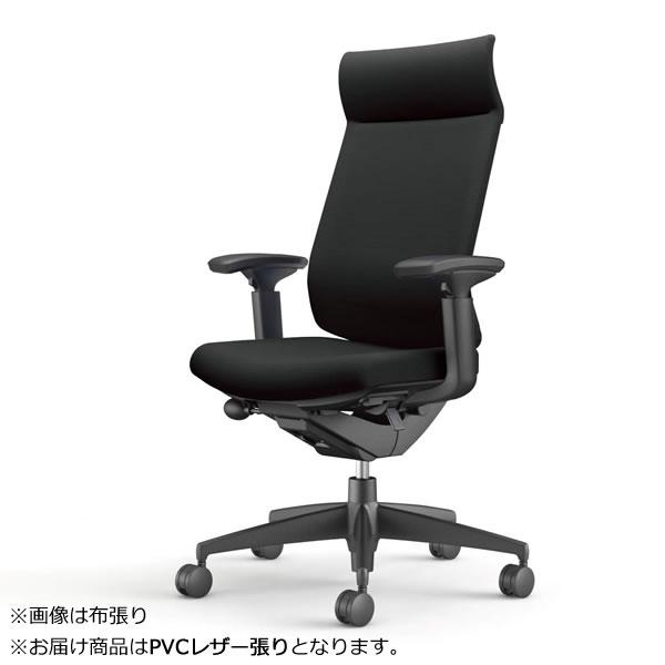 コクヨ 事務椅子 オフィスチェア ウィザード3チェアー ブラック樹脂脚 ミドルマネージメント 可動肘 PVCレザー張り CR-G3635-