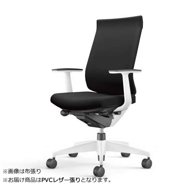 コクヨ 事務椅子 オフィスチェア ウィザード3チェアー ホワイト樹脂脚ホワイトシェル ハイバック T型肘 PVCレザー張り CR-W3623-
