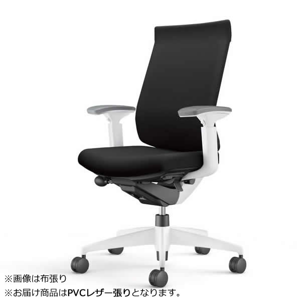 コクヨ 事務椅子 オフィスチェア ウィザード3チェアー ホワイト樹脂脚ホワイトシェル ハイバック 可動肘 PVCレザー張り CR-W3633-