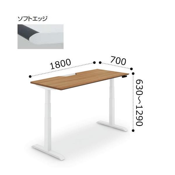 コクヨ シークエンス SEQUENCE 昇降 スタンダード テーブル ソフトエッジ 天板スタンダードカラー ホワイト脚 ボタン操作 幅1800×奥行700×高さ630~1290ミリ DSE-LSA1807M-SW