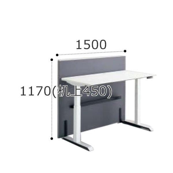 コクヨ シークエンス SEQUENCE 昇降 テーブル ワイヤリング パネル フロント 片面 HSNクロスタイプ 高さ1170×幅1500ミリ 【お客様組立】DSED-LSF1511-