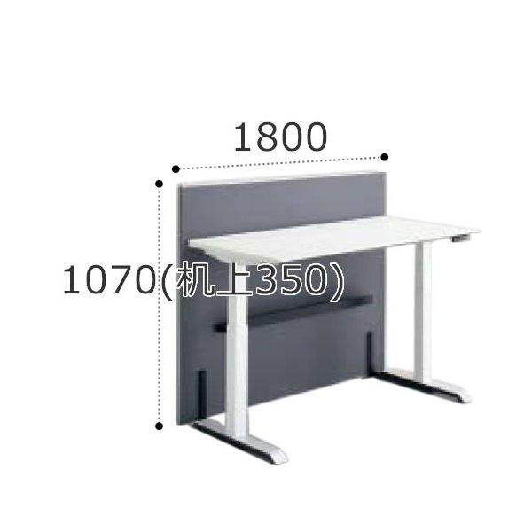 コクヨ シークエンス SEQUENCE 昇降 テーブル ワイヤリング パネル フロント 片面 HSNクロスタイプ 高さ1070×幅1800ミリ 【お客様組立】DSED-LSF1810-