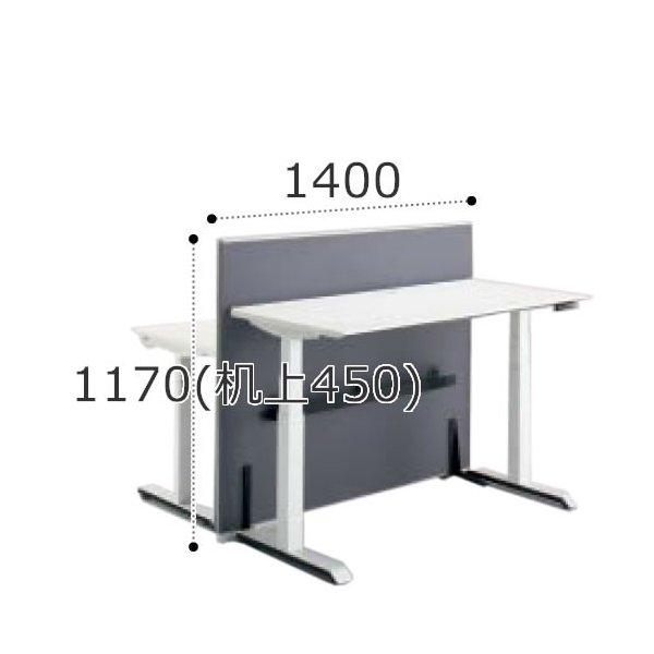 コクヨ シークエンス SEQUENCE 昇降 テーブル ワイヤリング パネル フロント 両面 GCクロスタイプ 高さ1170×幅1400ミリ 【お客様組立】DSED-LWF1411