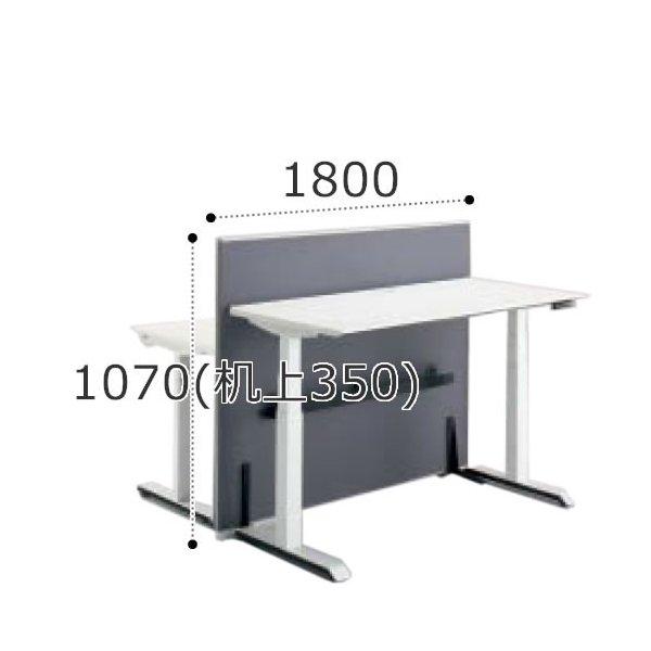 コクヨ シークエンス SEQUENCE 昇降 テーブル ワイヤリング パネル フロント 両面 HSNクロスタイプ 高さ1070×幅1800ミリ 【お客様組立】DSED-LWF1810-