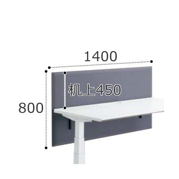 コクヨ シークエンス SEQUENCE 昇降 テーブル デスクトップ パネル フロント HSNクロスタイプ 高さ800(机上450)×幅1400ミリ 【お客様組立】DSEV-LSF1408-