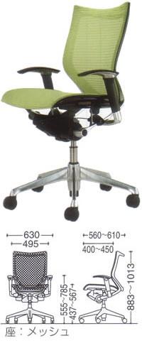 オカムラ バロン チェア ローバック アジャストアーム ポリッシュフレーム座メッシュCP83AR