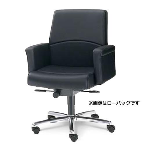 内田洋行 オフィスチェア 事務用 社長椅子 高級チェア ハイバック チェアー EX-500シリーズ チェア クロス肘コラーゲン入りレザ張り EX-515L