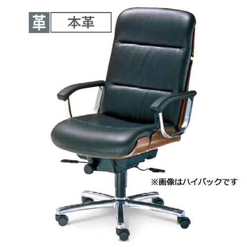 内田洋行 オフィスチェア 事務用 社長椅子 高級チェア 本革張り プレジデントチェアー EX-600シリーズ チェア ローバック 肘付背ウォルーナット色タイプ EX-605