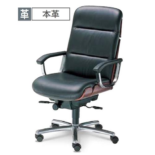 内田洋行 オフィスチェア 事務用 社長椅子 高級チェア 本革張り ハイバック チェアー EX-600シリーズ チェア 肘付背ローズウッド色タイプ EX-635