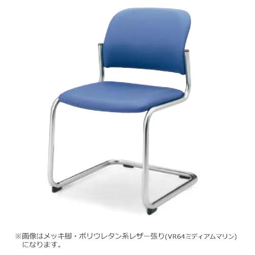 コクヨ ミーティングチェア 会議イス 会議椅子 会議チェアー 100シリーズ メッキ脚 キャンチレバー脚 肘なし チェア CK-M102