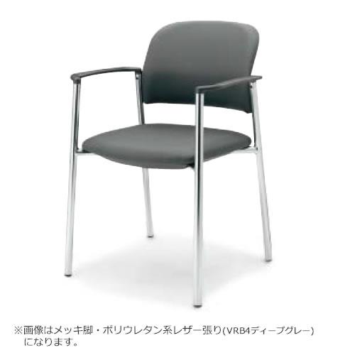 コクヨ ミーティングチェア 会議イス 会議椅子 会議チェアー 100シリーズ メッキ脚 4本脚 肘付 チェア CK-M101