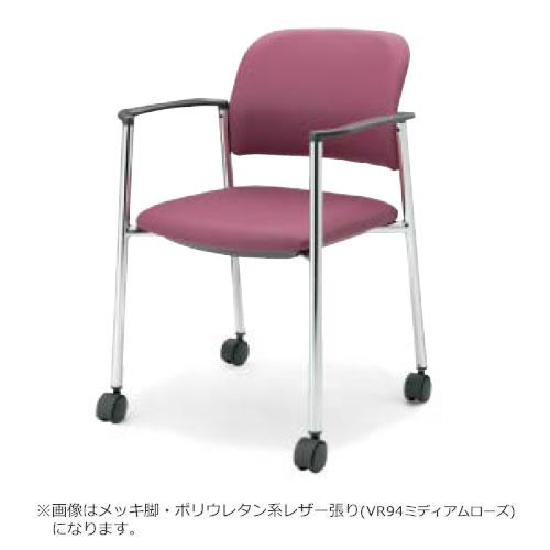 コクヨ ミーティングチェア 会議イス 会議椅子 会議チェアー 100シリーズ メッキ脚 キャスター付 肘付 チェア CK-M101C