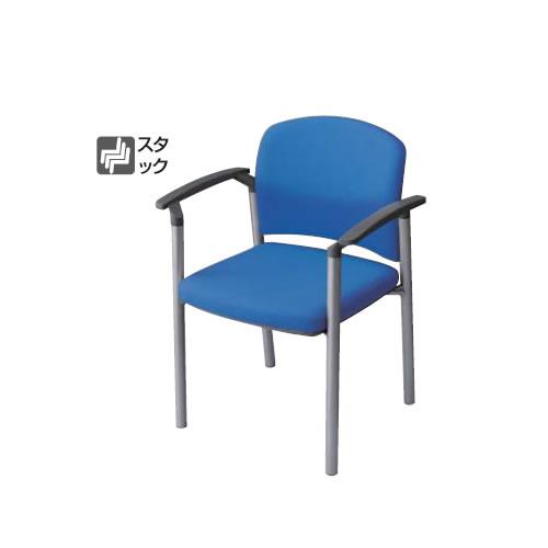 ナイキ 会議用チェアー 会議イス 会議チェアー 肘付 4本脚 布張り E249F