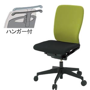 イトーキ フルゴ オフィスチェア ハイバック 本体カラー T1ブラック 肘なし 布張り ハンガー付KF-430GBHT1