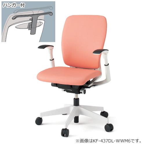 イトーキ フルゴ オフィスチェア ハイバック 本体カラー WWホワイト アジャスタブル肘付 布張り ハンガー付KF-437GBHWW