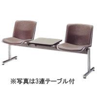 コクヨ ロビーチェア 長椅子 370シリーズ4連テーブル付チェアー CN-374T