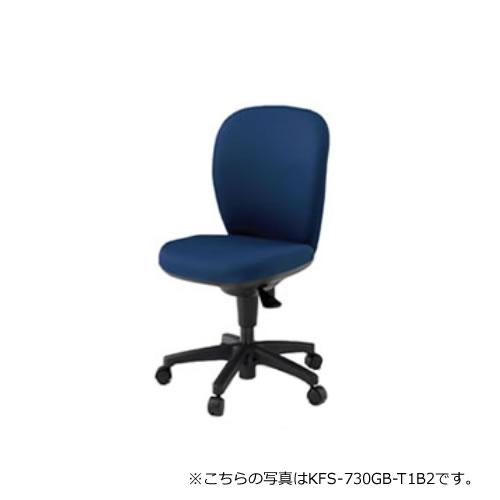 イトーキ 椅子 リエット チェアー 事務チェアー オフィスチェアー 事務椅子 ハイバック 再生布地(GB) 肘なし ハンガー付 ナイロン双輪キャスター付 KFS-730GBH