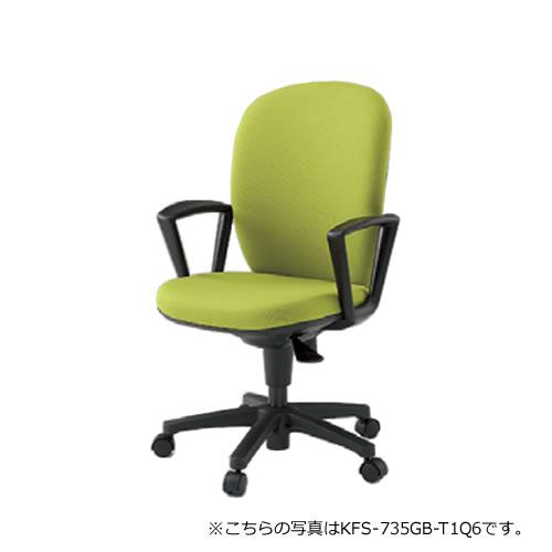 イトーキ 椅子 リエット チェアー 事務チェアー オフィスチェアー 事務椅子 ハイバック 再生布地(GB) ループ肘 ハンガー付 ナイロン双輪キャスター付 KFS-735GBH