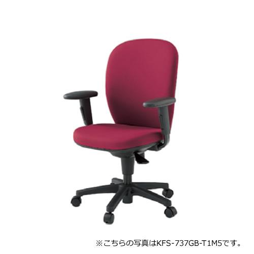 イトーキ 椅子 リエット チェアー 事務チェアー オフィスチェアー 事務椅子 ハイバック 再生布地(GB) アジャスタブル肘 ハンガー付 ナイロン双輪キャスター付 KFS-737GBH
