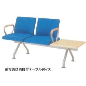 オカムラ ロビーチェア フローザ シリーズ 2人用テーブル付 イス 各席肘付 布張り LB20AT-FH