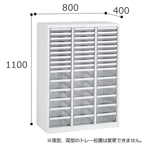 オカムラ ビラージュ VS収納シリーズ 800W×400Dシリーズ 1100H クリスタルケース 下置き用 VILLAGE 8VS16C-Z924【お客様組立】