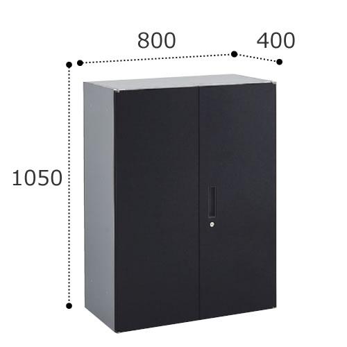 オカムラ ビラージュ VS収納シリーズ 800W×400Dシリーズ 1050H 両開き収納 鍵ラッチ付 VILLAGE 8VS16D-Z【お客様組立】