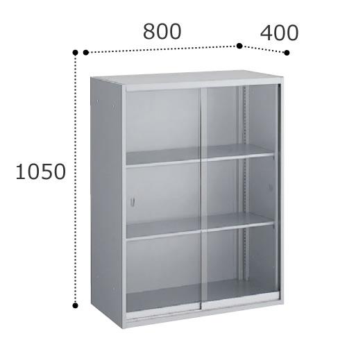 オカムラ ビラージュ VS収納シリーズ 800W×400Dシリーズ 1050H 2枚ガラス引違い収納 上置き用 VILLAGE 8VS16G-Z【お客様組立】