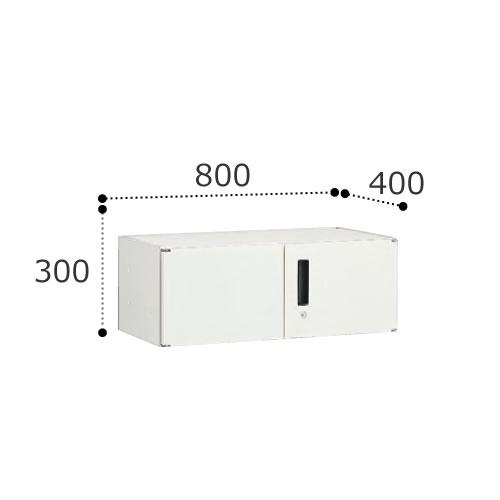 オカムラ ビラージュ VS収納シリーズ 800W×400Dシリーズ 300H 両開き収納 鍵ラッチ付 上置き用 VILLAGE 8VS31D-Z【お客様組立】