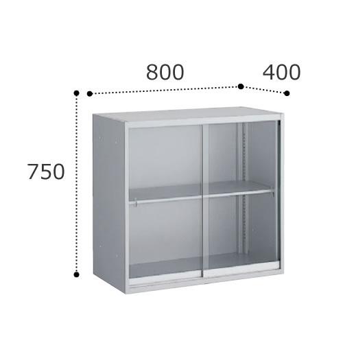 オカムラ ビラージュ VS収納シリーズ 800W×400Dシリーズ 750H 2枚ガラス引違い収納 上置き用 VILLAGE 8VS76G-Z【お客様組立】