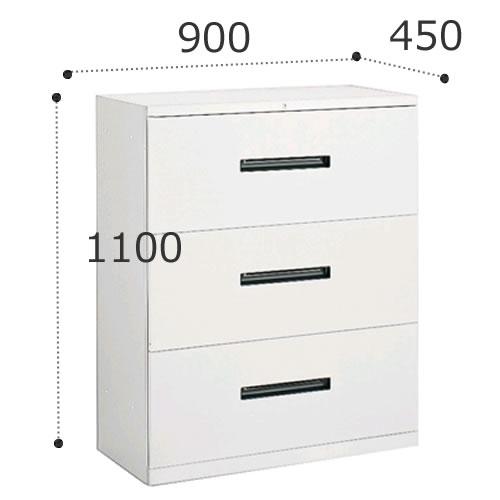 オカムラ ビラージュ VS収納シリーズ 900W×450Dシリーズ 1100H ラテラルキャビネット 下置き用 VILLAGE 8VU11R-ZC24【完成品】