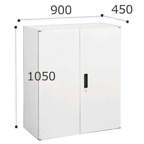 オカムラ ビラージュ VS収納シリーズ 900W×450Dシリーズ 1050H 両開き収納 鍵ラッチ付 VILLAGE 8VU16D-ZC24【お客様組立】