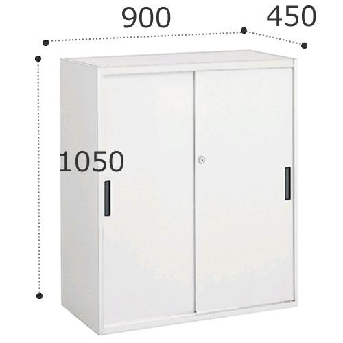 オカムラ ビラージュ VS収納シリーズ 900W×450Dシリーズ 1050H 2枚引違い収納 鍵付 VILLAGE 8VU16W-ZC24【お客様組立】
