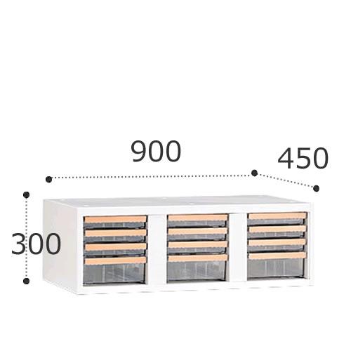 オカムラ ビラージュ VS収納シリーズ 900W×450Dシリーズ 300H クリスタルケース 上置き用 VILLAGE 8VU31C-Z924【お客様組立】