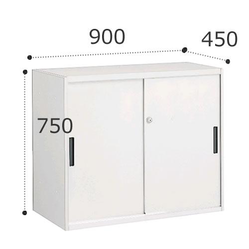 オカムラ ビラージュ VS収納シリーズ 900W×450Dシリーズ 750H 2枚引違い収納 鍵付 VILLAGE 8VU76W-ZC24【お客様組立】