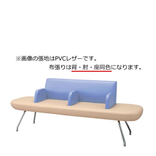 コクヨ ロビーチェア 待合 病院 長椅子 4人掛け 両アールタイプ スチール脚 布 マドレ CN-1104ALR