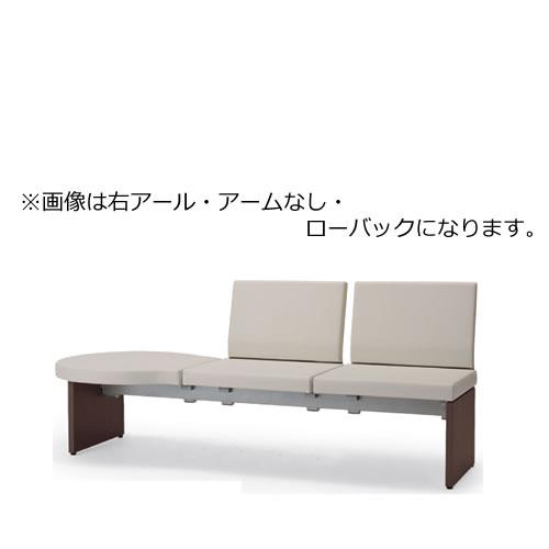 コクヨ ロビーチェア 待合 病院 長椅子 3人掛け アーム付き 成型合板タイプ アールタイプ ローバック レザー張り パドレ CN-1203WA
