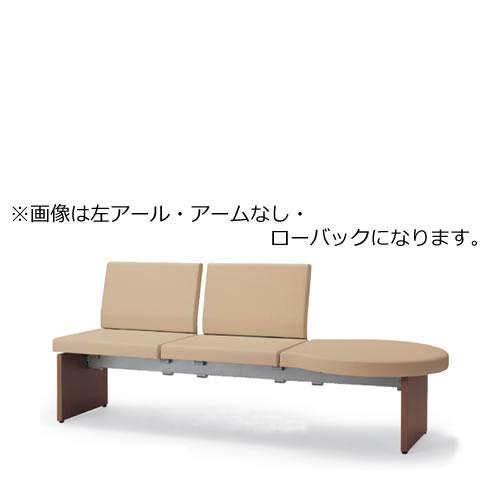 コクヨ ロビーチェア 待合 病院 長椅子 3人掛け アーム付き 成型合板タイプ アールタイプ ハイバック レザー張り パドレ CN-1203WHA