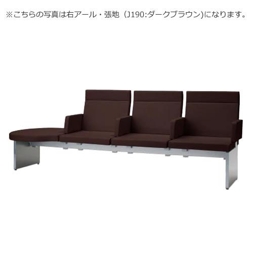 コクヨ ロビーチェア 待合 病院 長椅子 4人掛け アーム付き 張りぐるみタイプ アールタイプ レザー張り パドレ CN-1204A