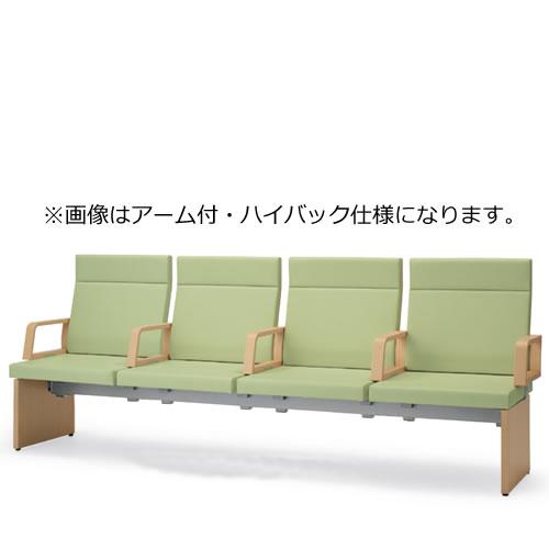 コクヨ ロビーチェア 待合 病院 長椅子 4人掛け アームなし 成型合板タイプ アールなし ローバック レザー張り パドレ CN-1204WW
