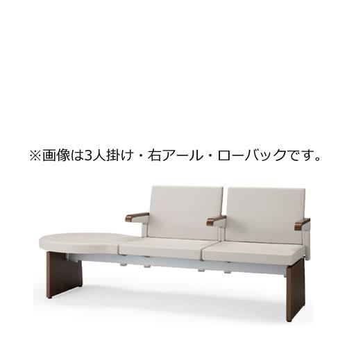 コクヨ ロビーチェア 待合 病院 長椅子 3人掛け はね上げ肘 成型合板タイプ アールタイプ ハイバック レザー張り パドレ CN-1253WHA