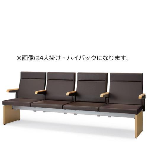 コクヨ ロビーチェア 待合 病院 長椅子 3人掛け はね上げ肘 成型合板タイプ アールなし ハイバック レザー張り パドレ CN-1253WHAW