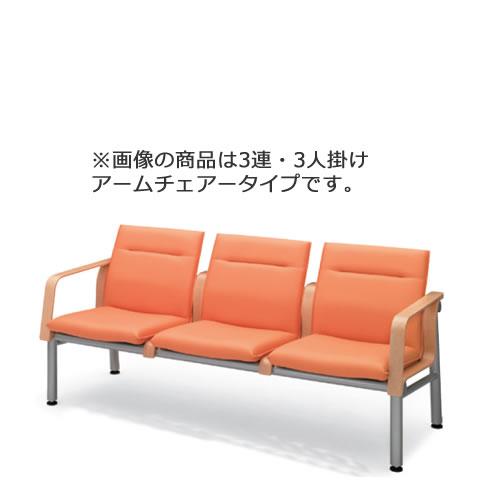 コクヨ ロビーチェア 待合 病院 長椅子 タンデムタイプ ローバック 4連 4人掛け アームチェア 中肘付き レザー張り 460シリーズ CN-464AA