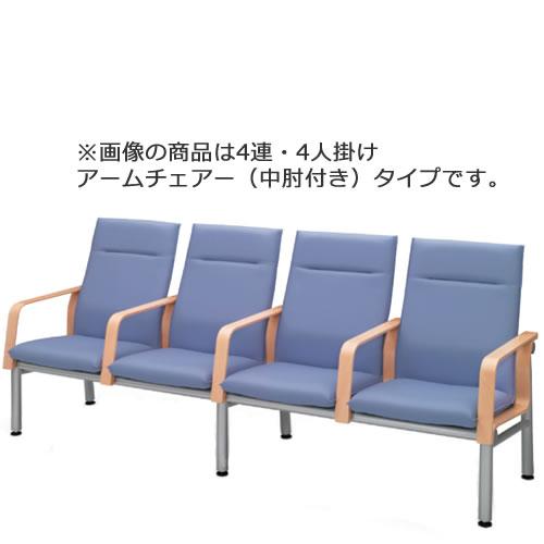 コクヨ ロビーチェア 待合 病院 長椅子 タンデムタイプ ハイバック 4連 4人掛け アームチェア 中肘付き レザー張り 460シリーズ CN-464HAA