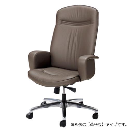 オカムラ KC エグゼクティブチェア 社長椅子 役員椅子 ハイバック 革タイプ L433AH-P