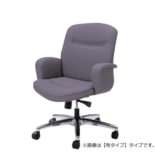 オカムラ KC エグゼクティブチェア 社長椅子 役員椅子 ローバック 革タイプ L433AS-P