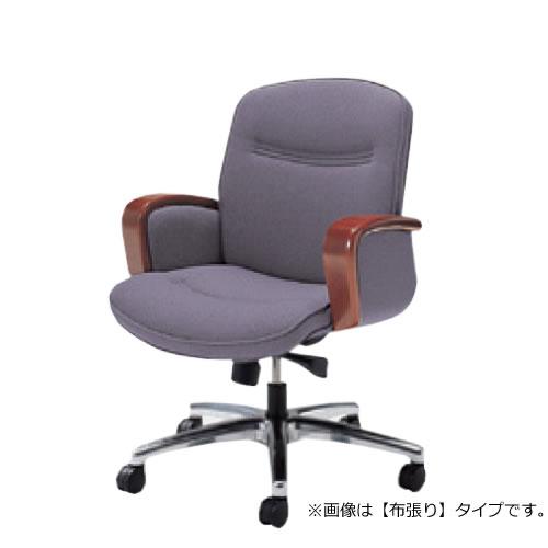 オカムラ KC エグゼクティブチェア 社長椅子 役員椅子 ローバック 革タイプ 肘木 L433GS-P