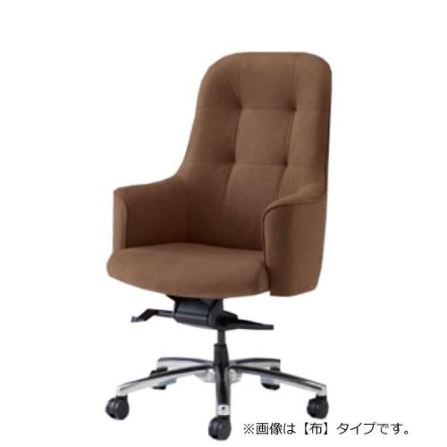オカムラ L433J エグゼクティブチェア 社長椅子 役員椅子 ハイバック 革タイプ L433JH-P