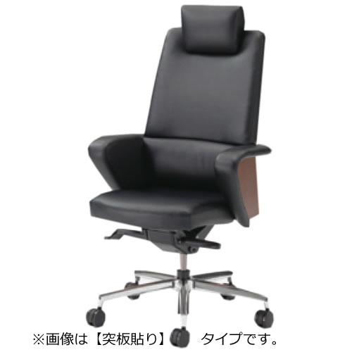 オカムラ セフィーロ エグゼクティブチェア 社長椅子 役員椅子 デザイン肘 張り包み 布タイプ ヘッドレスト付 L435FE-FS