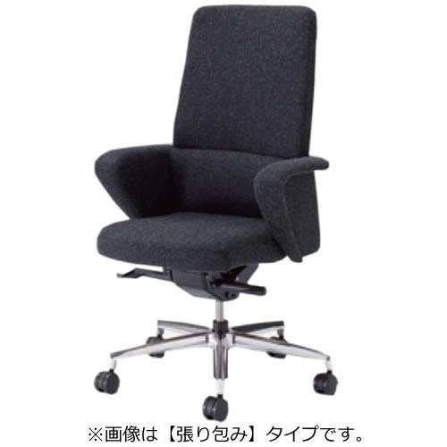 オカムラ セフィーロ エグゼクティブチェア 社長椅子 役員椅子 デザイン肘 張り包み 布タイプ ハイバック L435FH-FS