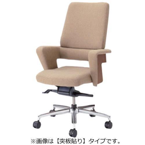 オカムラ セフィーロ エグゼクティブチェア 社長椅子 役員椅子 オープンシェル 突板貼り 革タイプ ハイバック L435HW-P